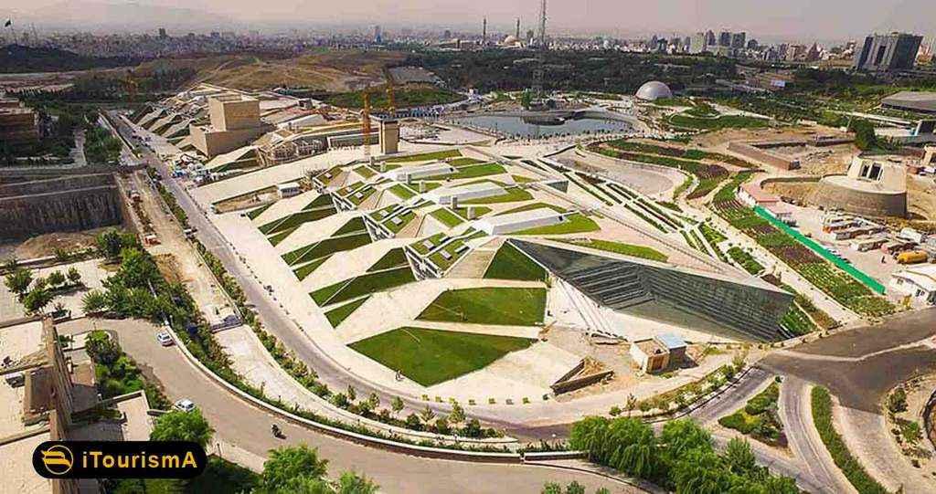 Tehran Book Garden