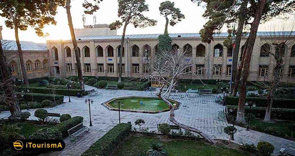 Darolfonun School