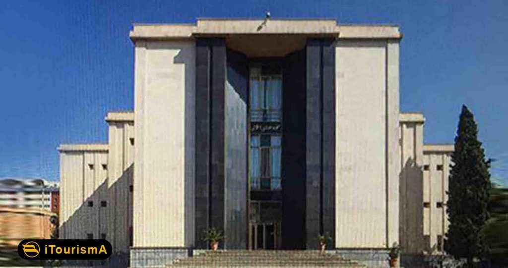 Iran National Museum