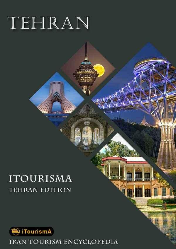 Tehran ITourismA English