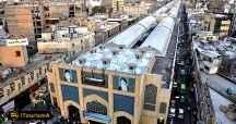 بازار رضا یکی از قدیمی ترین مراکز خرید در جبهه شرقی حرم مقدس رضوی در شهر مشهد