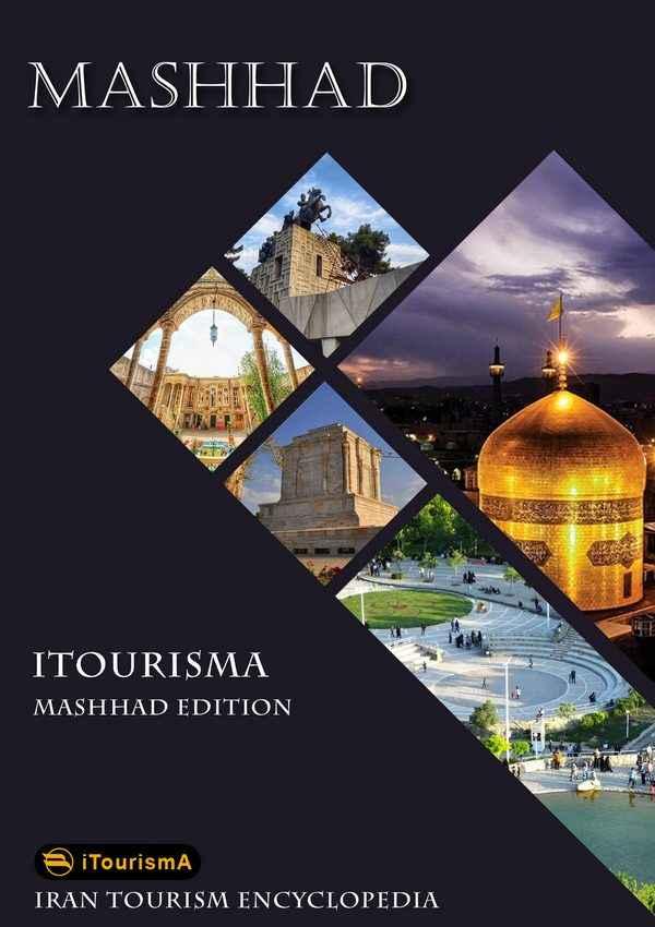 Mashhad ITourismA English