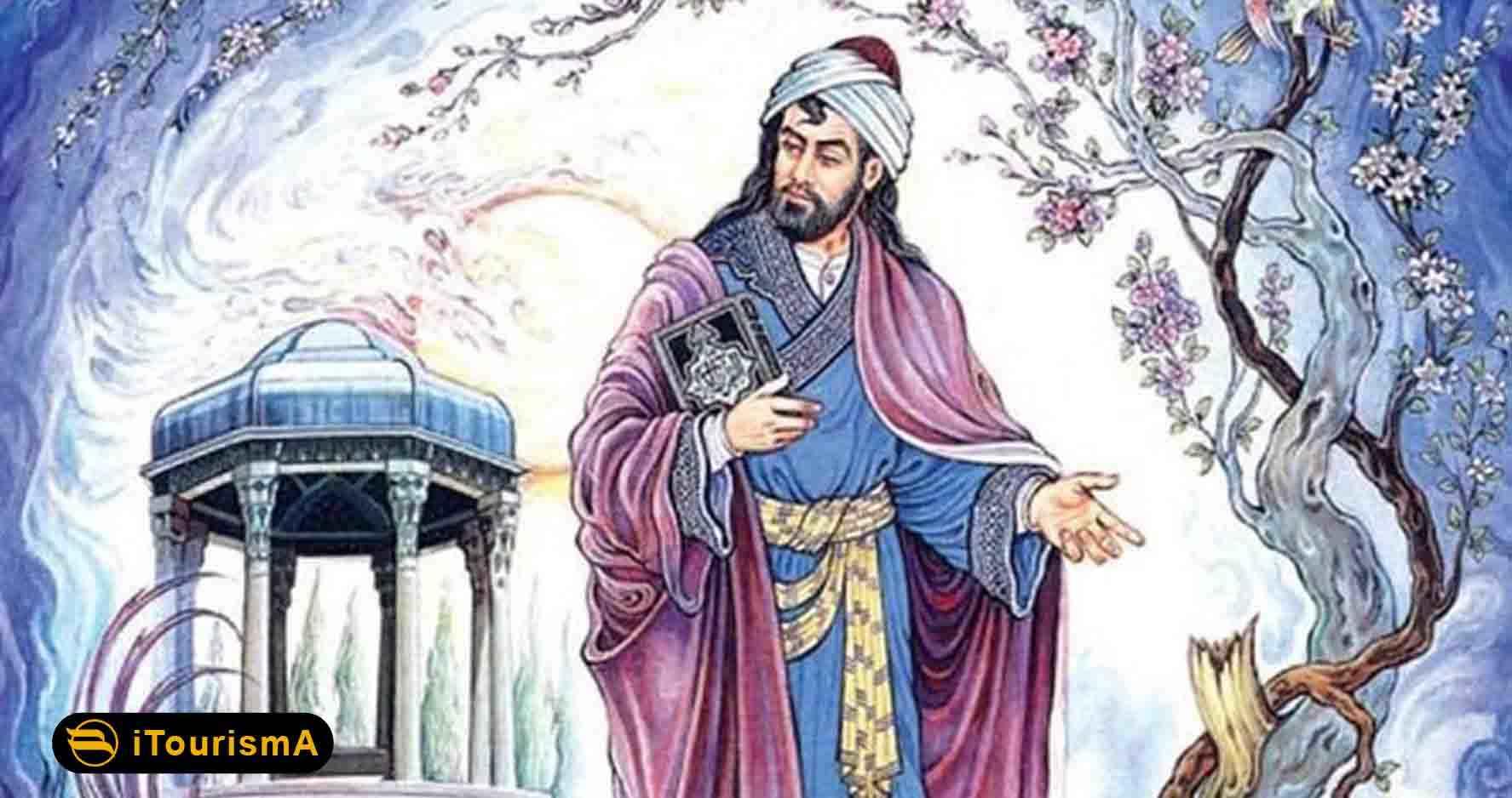 خواجه شمسالدین محمد شیرازی