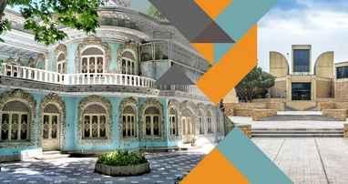 موزه های ایران