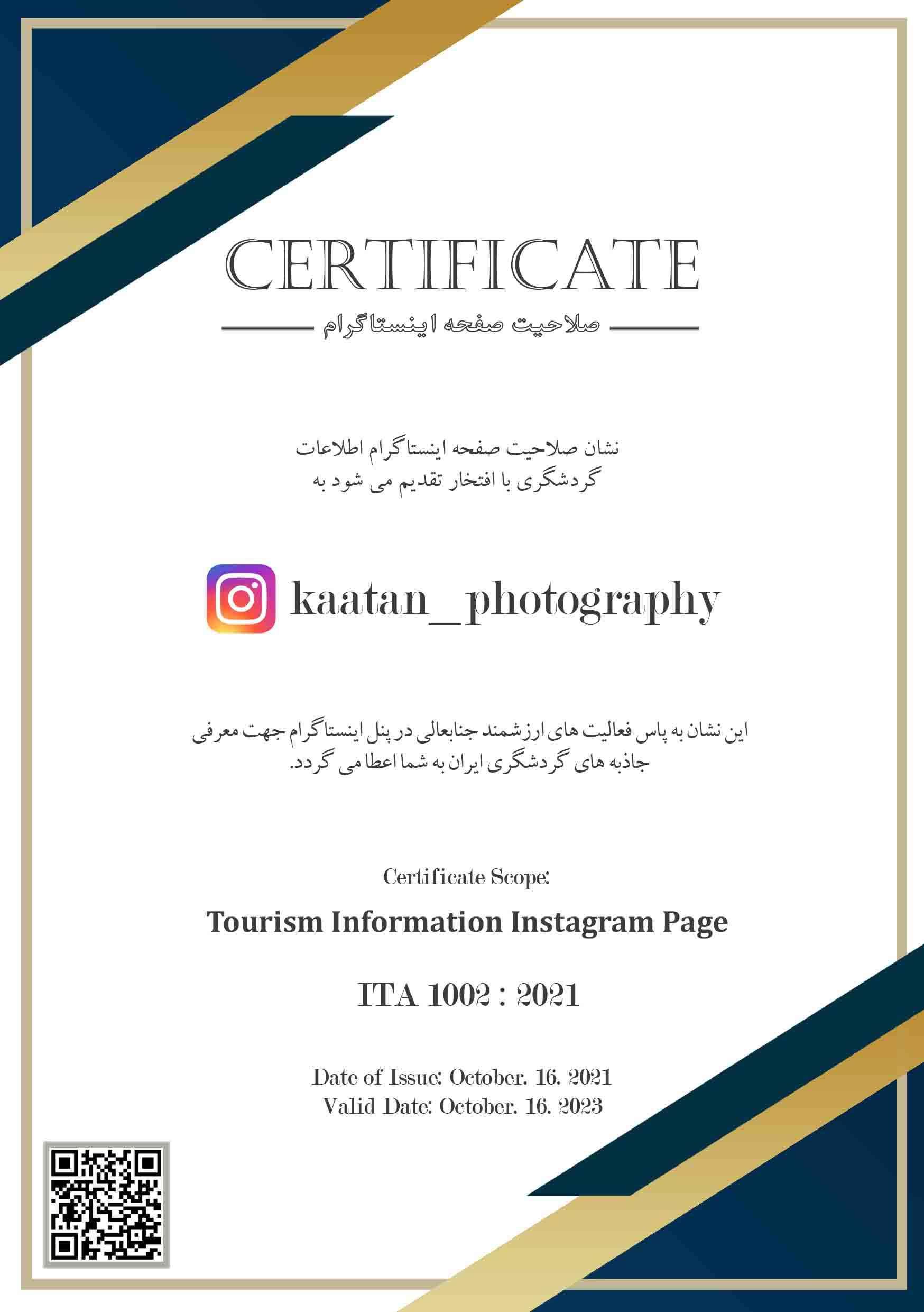 kaatan_photography